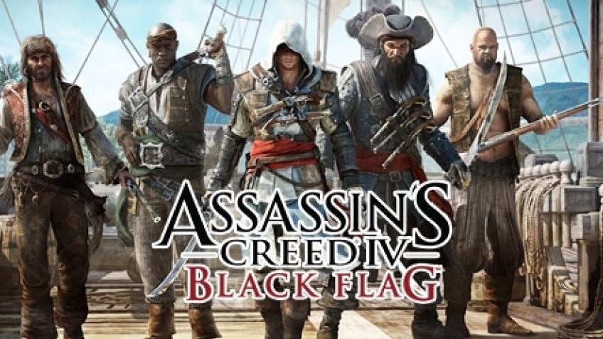 Ассасин крид 4 черный флаг как быстро заработать деньги