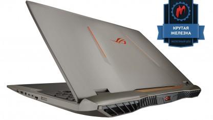 Тестирование ноутбука ASUS ROG G701VI следовать 050 000 рублей. Совершенство