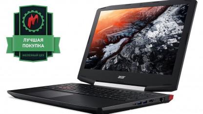 На почто способна мобильная GTX 0050. Тестирование игрового ноутбука Acer Aspire VX 05