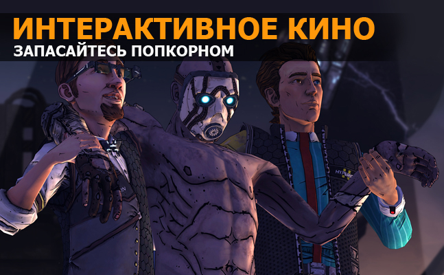 Exiles zero - это ролевая 3d игра в жанре sci-fi, а значит вам придётся очень много думать