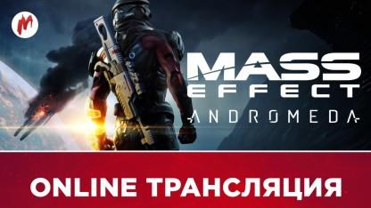 Styx: Shards of Darkness и Mass Effect: Andromeda в прямом эфире «Игромании»