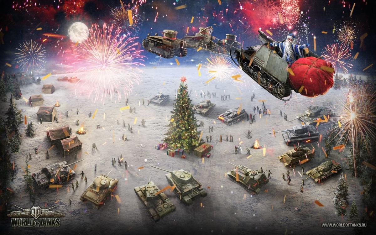 Подарок в новый год world of tanks