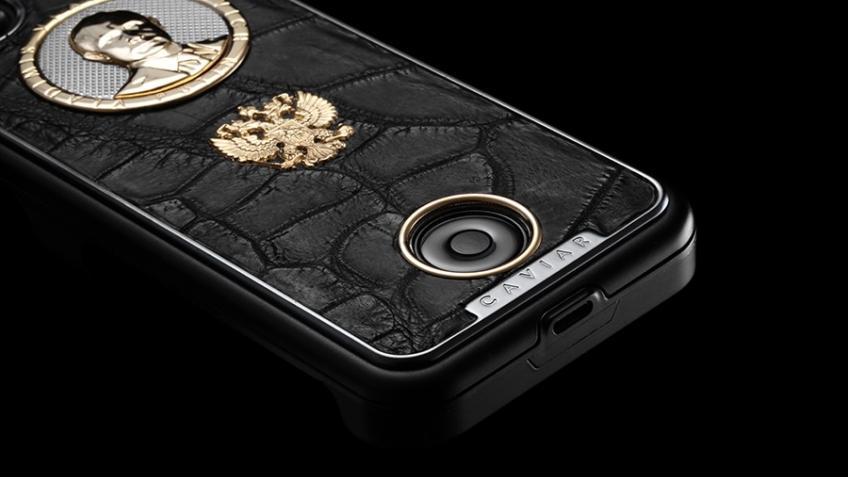 Российская компания Caviar показала iPhone 7.5