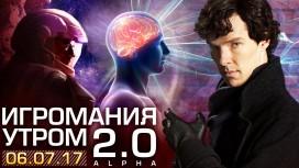 https://www.igromania.ru/