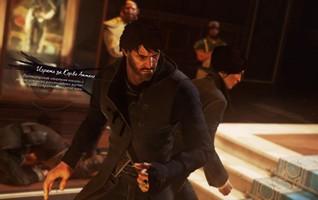 Dishonored 2. Советы по прохождению