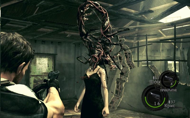 Resident Evil 5 Ошибка 5266