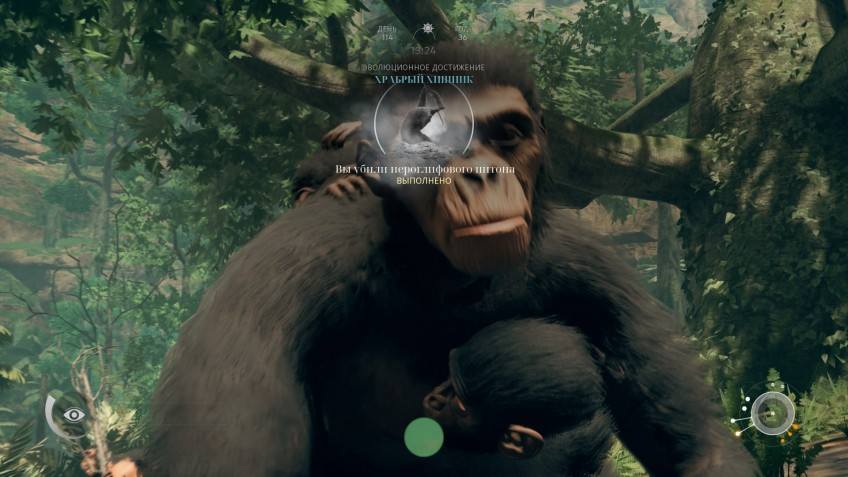 Ancestors: The Humankind Odyssey. Слава роду обезьянок!