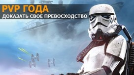 PvP года: Heroes of the Storm, Tom Clancy's Rainbow Six: Siege, Rocket League