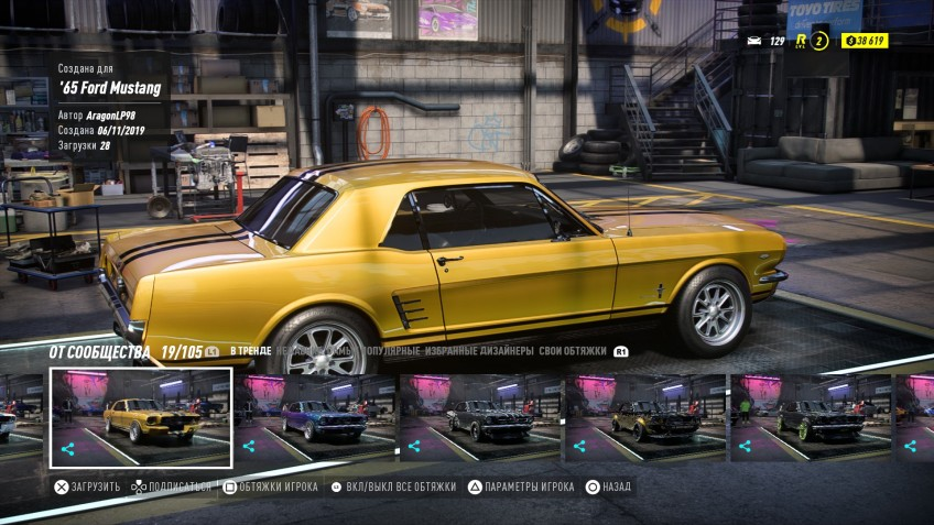 Обзор Need for Speed Heat. Action-RPG, которая притворилась гонкой