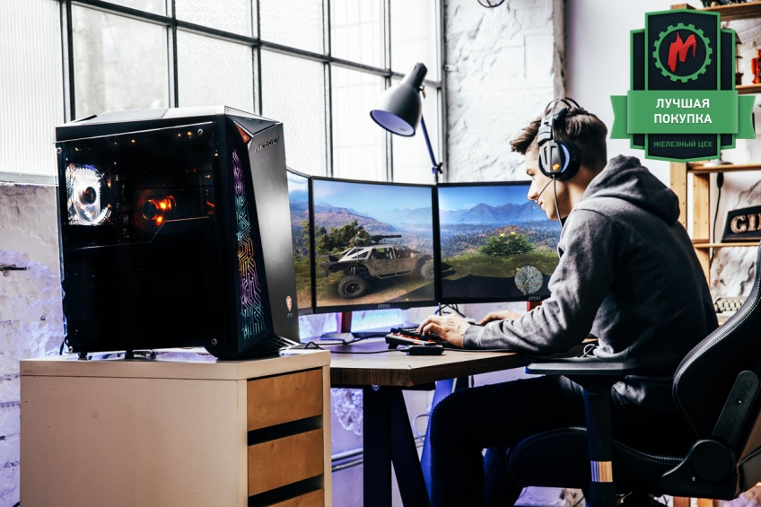 Тест компьютера MSI Infinite A. Сбалансированный игровой десктоп