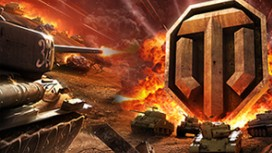 World of Tanks. Бронеколлекция «Осень-2011»