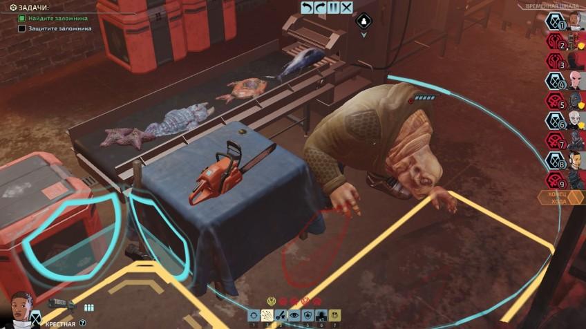 Обзор XCOM: Chimera Squad. Полицейская академия