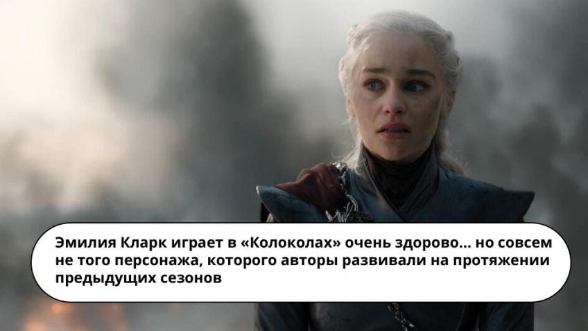 Сериал «Игра престолов», обзор восьмого сезона. Грандиозный ФИНАЛ