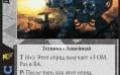 Молотом войны о звездную наковальню. Русский Warhammer 40,000 CCG