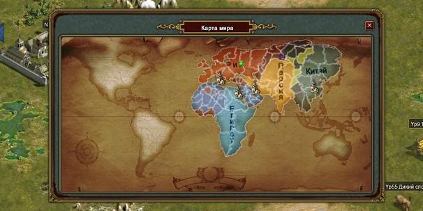Войны империй. Азы развития