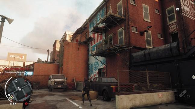 Нас раскрыли! Обзор Homefront: The Revolution
