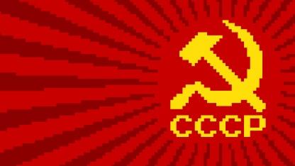 Игры перестройки. Во что и на чём играли в СССР?