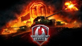 Подводим итоги Wargaming.net League Grand Finals