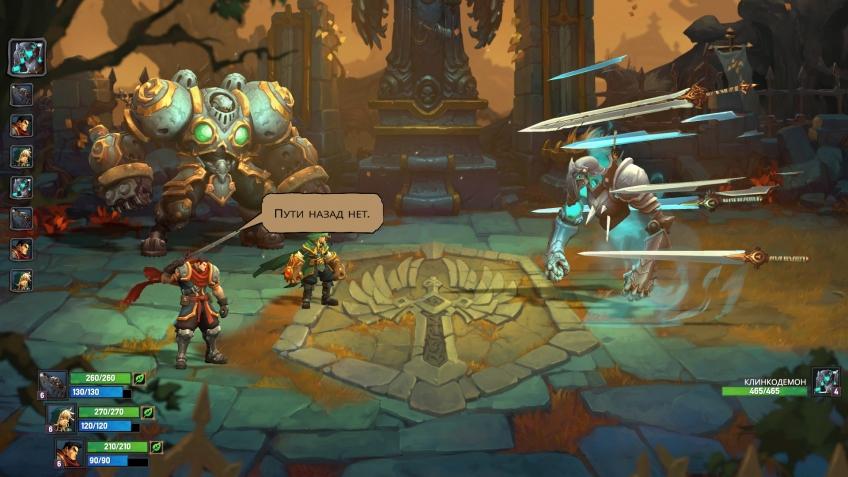 Обзор Battle Chasers: Nightwar. Юность города берёт!