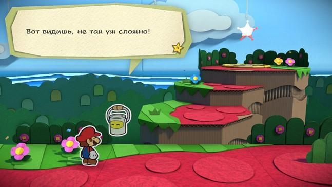Марио из бумаги. Обзор Paper Mario: Color Splash