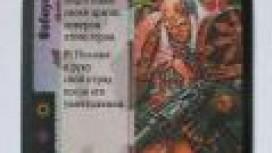 Четыре стороны 'Молота войны'. Расы Warhammer 40,000 CCG
