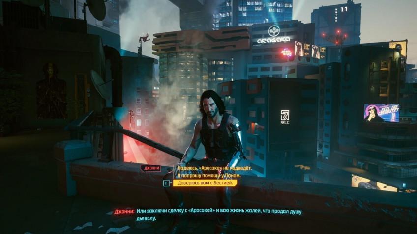 Гайд: Как получить все концовки в Cyberpunk 2077