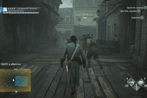 Впечатления от Assassin's Creed: Unity — Dead Kings