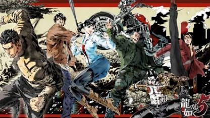GTA про Японию. Обзор Yakuza5