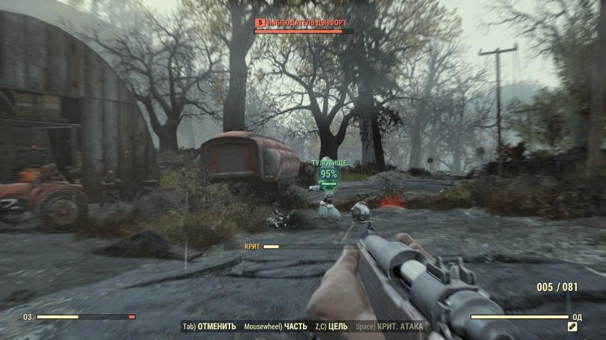 Fallout76. MMO для мизантропов