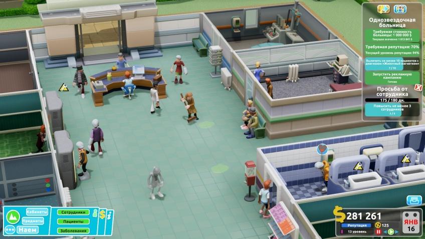 больница игра с выводом денег