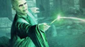 Гарри Поттер и Дары Смерти: Часть2