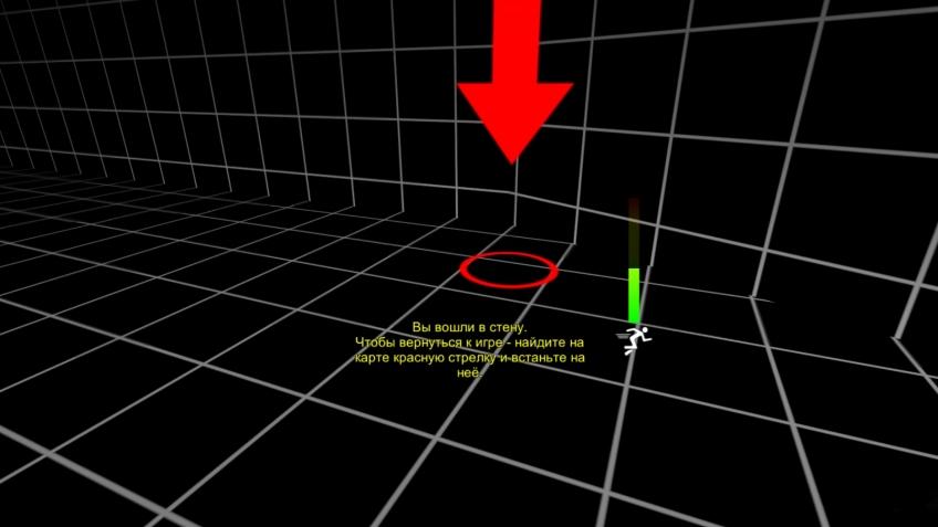Обзор Engage: Counter-Strike в виртуальной реальности