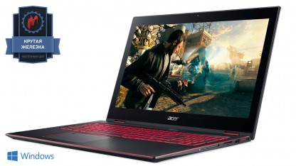 Acer Nitro5 Spin. Тест ноутбука-трансформера c Windows 10