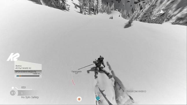 Вниз по заснеженному склону. Обзор Steep
