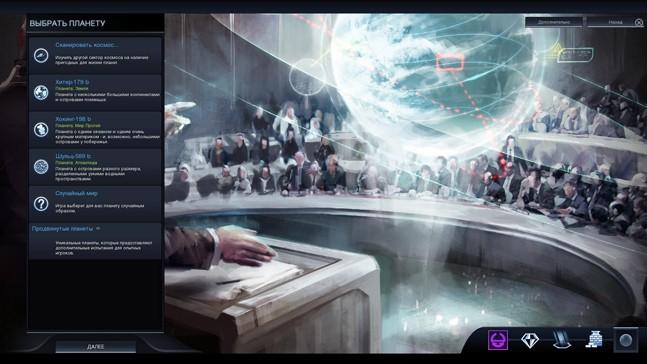 Советы по Civilization: Beyond Earth — первые шаги