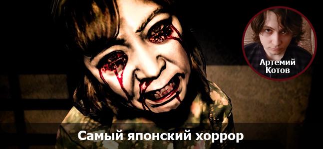 «Могучая кучка»: шесть игр на Хэллоуин