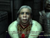 The Elder Scrolls 4: Oblivion. Game of the Year Edition