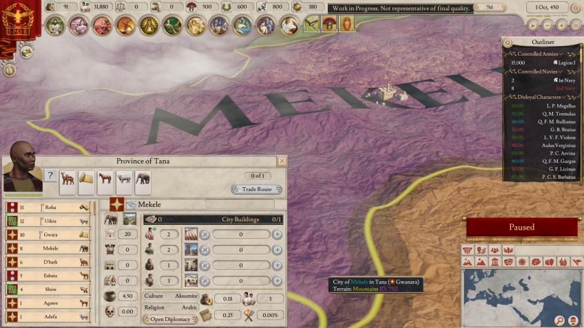 Imperator: Rome. Пришёл, увидел, полюбил