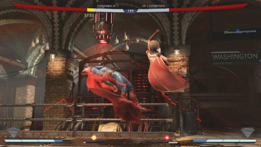 Обзор Injustice2. На чьей ты стороне?