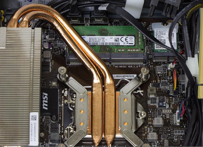 Обзор компактного десктопа MSI Infinite S. Бюджетный ПК в корпусе размером с PlayStation 5