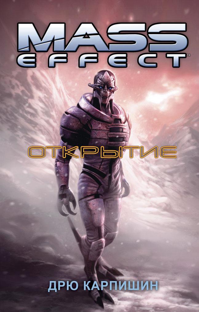 Дрю Карпишин о «Звездных войнах», темных лордах и о концовке Mass Effect