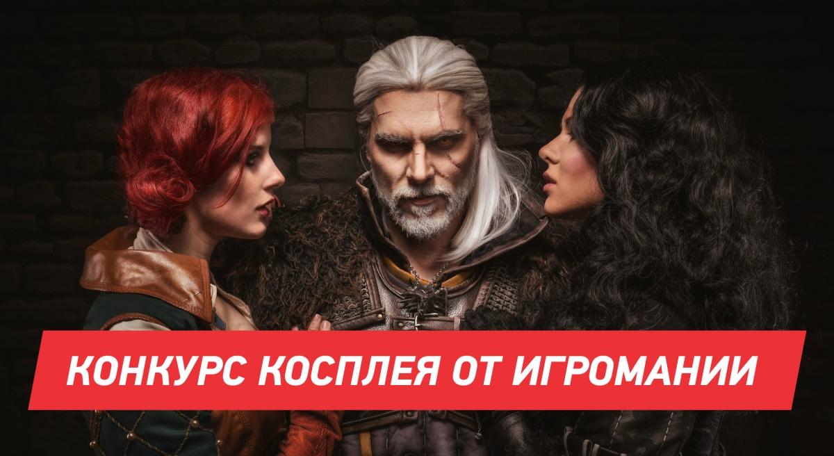 Лучший косплей Comic Con Russia 2017