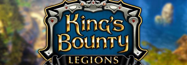 Интервью по King's Bounty: Legions
