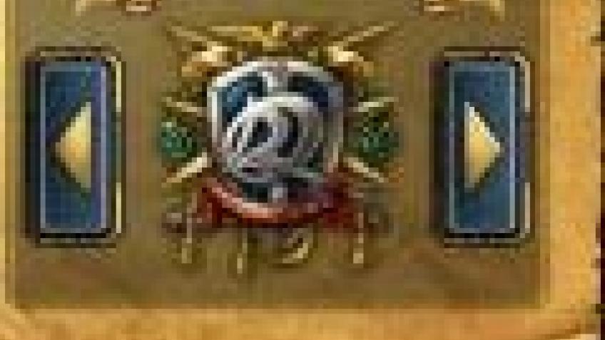 Коды по 'King's Bounty: Легенда о рыцаре' (читательские пасхалки)