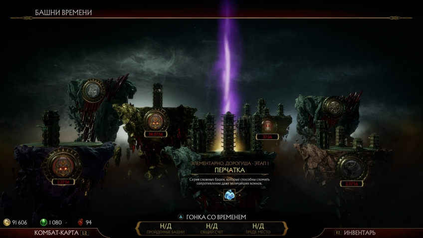 Обзор Mortal Kombat 11. Новая эра мордобоя