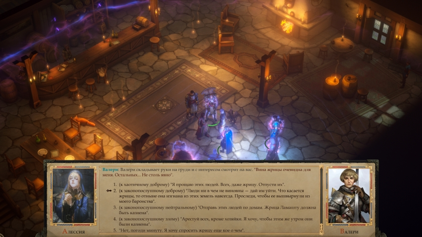 Pathfinder: Kingmaker. Правление прóклятого приключенца