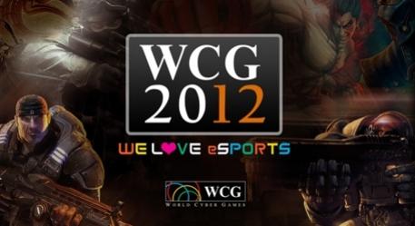 WCG: больше, чем турнир
