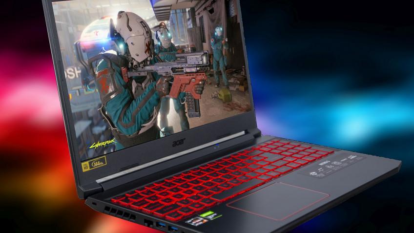 Обзор и тест Acer Nitro 5. Игровой ноутбук начального уровня