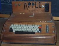 Компьютерная голова. История развития чипсетов. Часть 1