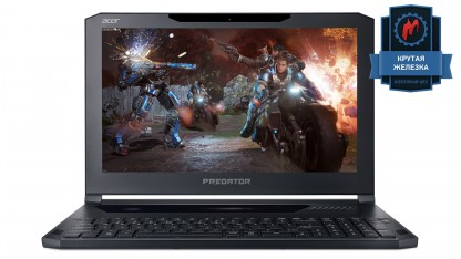 Тест ультрабука Acer Predator Triton 700 на базе NVIDIA GeForce GTX 1080 Max-Q